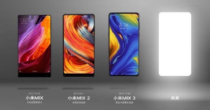 Xiaomi Mi Mix 4 будет стоить дешевле конкурентов