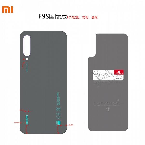 Xiaomi Mi A3 прошел обязательную сертификацию. Выход неизбежен