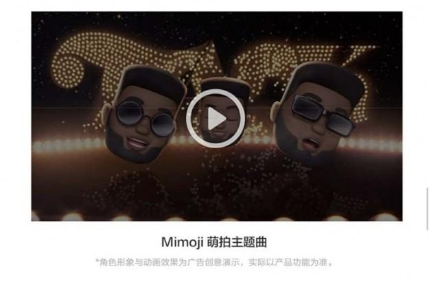 Xiaomi рекламирует Mimoji 2.0 роликом Apple