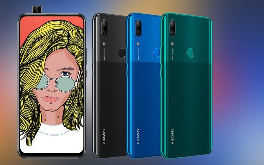 Huawei запускает в Украине смартфон Huawei P smart Z