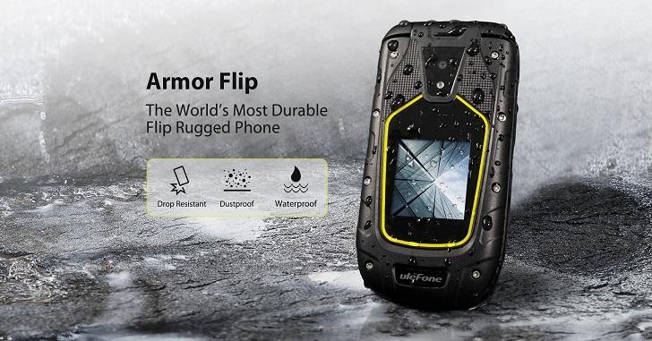 Ulefone Armor Flip – защищенный смартфон-раскладушка