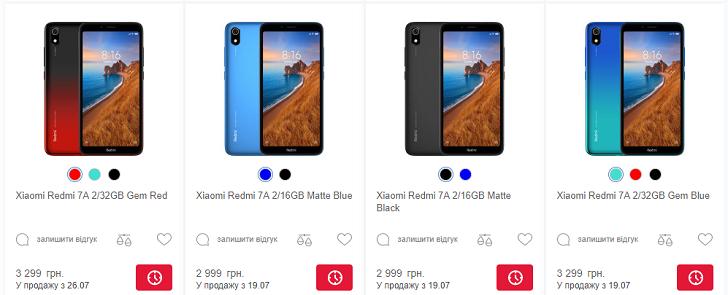 Стала известна официальная цена самого дешевого смартфона Xiaomi в Украине