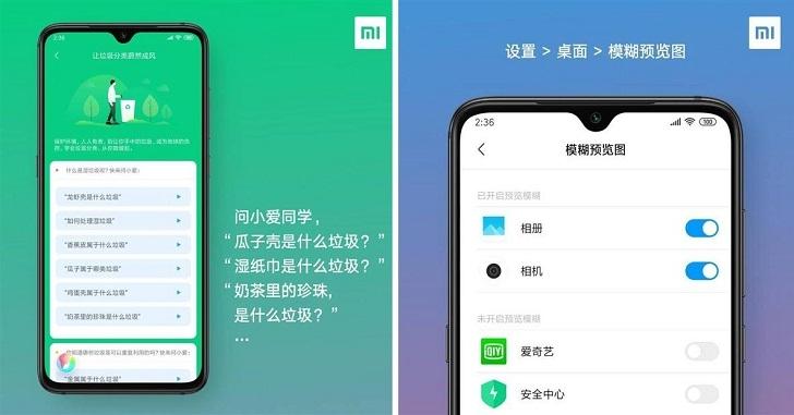 Xiaomi рассказала о четырех нововведениях в MIUI 10 и MIUI 11