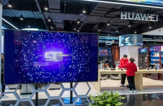 Китайские магазины приготовились к продаже первого телевизора Huawei