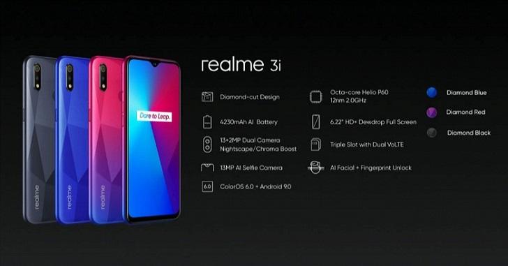 Realme 3i представлен официально