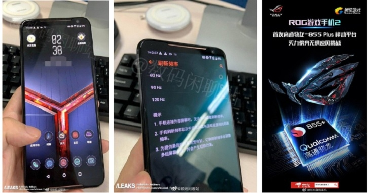 ASUS ROG Phone II станет первым смартфоном на чипе Snapdragon 855 Plus
