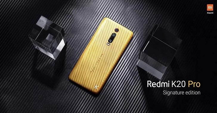 Redmi K20 Signature Edition в золоте и бриллиантах представлен официально
