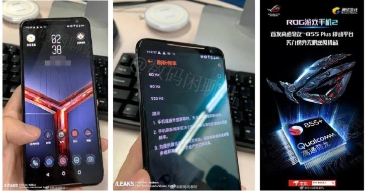 ASUS ROG Phone II получит 1 Тб встроенной памяти