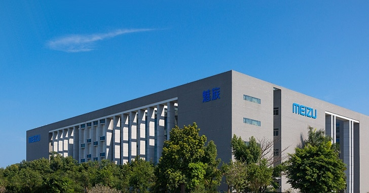 Meizu покидают топ-менеджеры