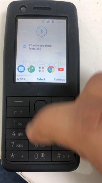 Nokia выпустит кнопочный телефон с Android