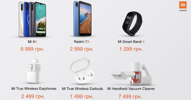Xiaomi провела в Украине большую презентацию. Анонсированы смартфоны, наушники, пылесос и  ...
