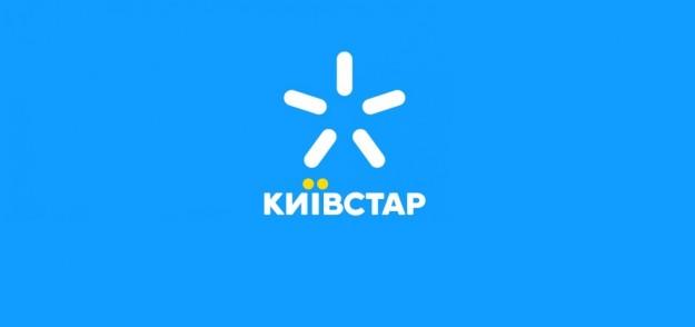 Абоненты Киевстар определили самых популярных исполнителей на Atlas Weekend 2019
