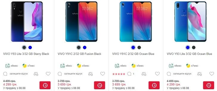 VIVO выходит на рынок Украины с шестью смартфонами