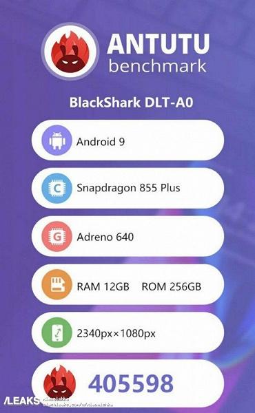 Black Shark 2 Pro установил рекорд в AnTuTu