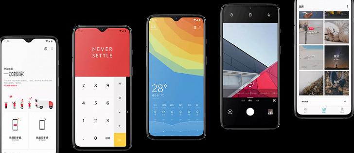 OnePlus 7 получил модификацию с 12 ГБ ОЗУ