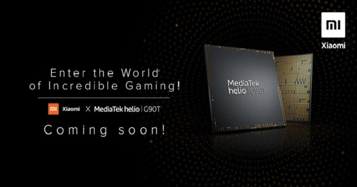 Xiaomi представит смартфон на процессоре Helio G90T