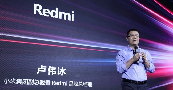 Redmi 7 Pro получит чип Helio G90T