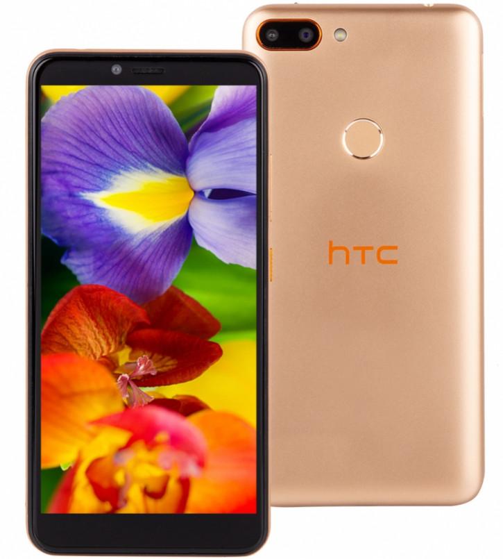 Анонс HTC Wildfire E: смартфон, доступный только в телемагазине