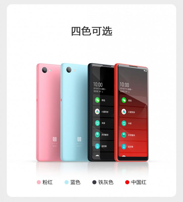 Анонс Qin 2: Xiaomi превзошла Sony и убила iPhone SE смартфоном за $73