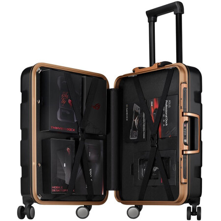 Чемодан с ASUS ROG Phone II появился в продаже на JD.com