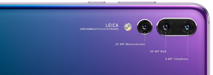 Смартфон с двумя 40-Мп камерами будет представлен уже скоро