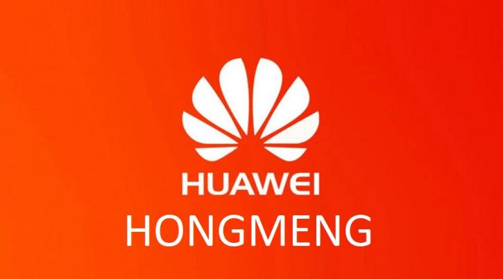 Huawei: HongMeng OS не станет заменой Android для смартфонов