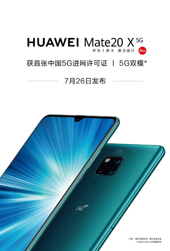 Продажи первого смартфона Huawei с 5G начнутся на этой неделе