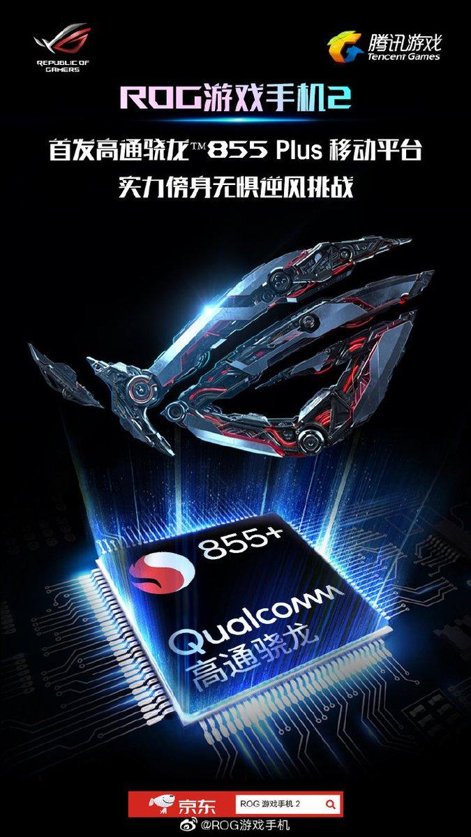 ASUS ROG Phone II станет первым на Snapdragon 855+