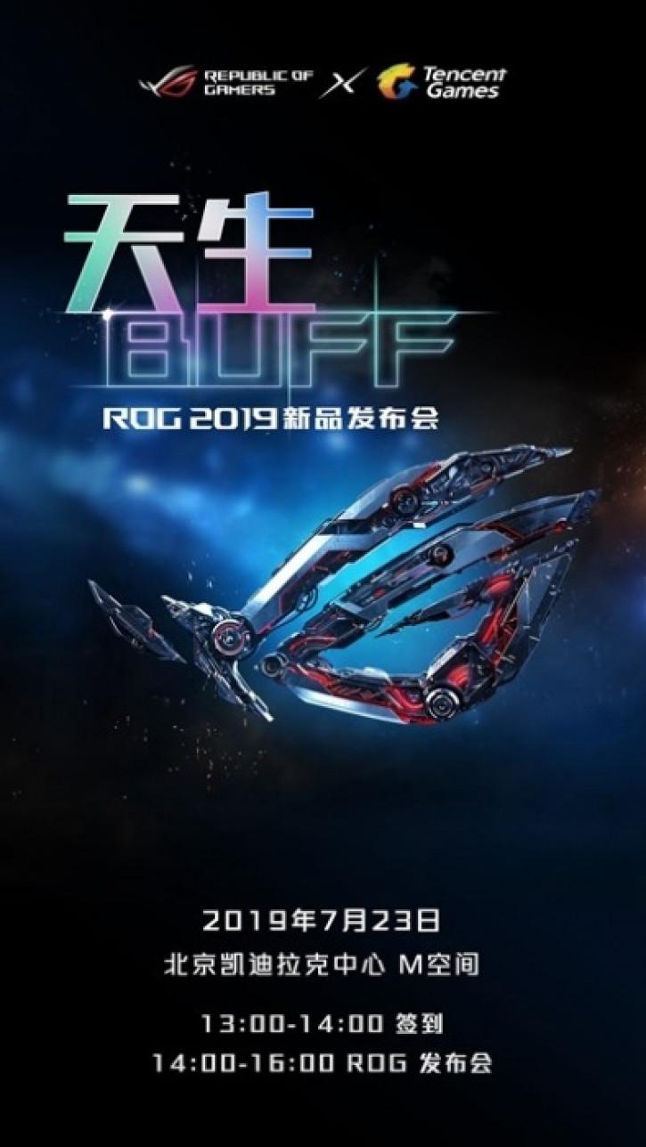 Дата анонса ASUS ROG Phone 2