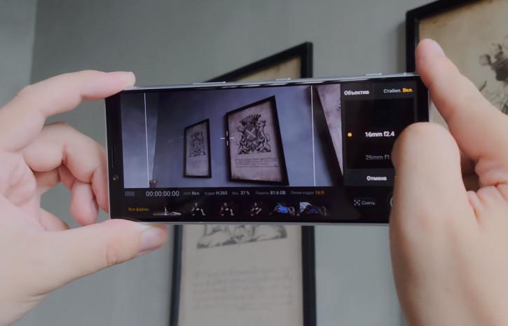 Sony открывает Xperia Film Academy для начинающих киноделов в России