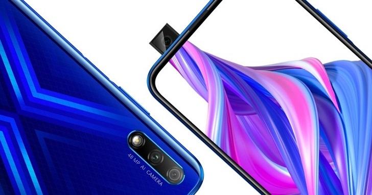 Honor 9X – самый популярный смартфон компании