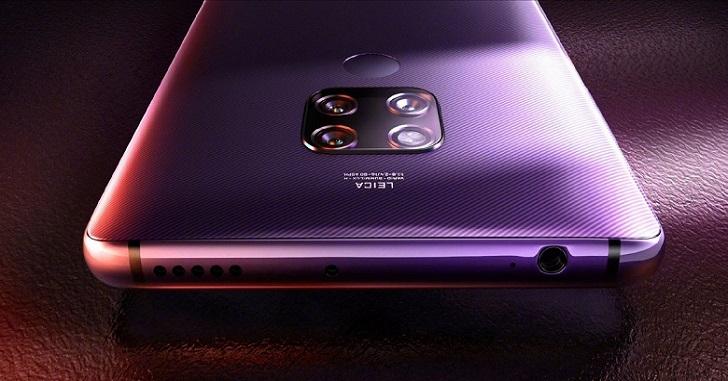 Новая информация о камере Huawei Mate 30