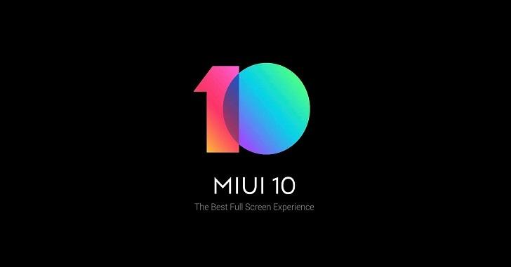 Xiaomi оптимизирует рекламу в MIUI но не откажется от неё
