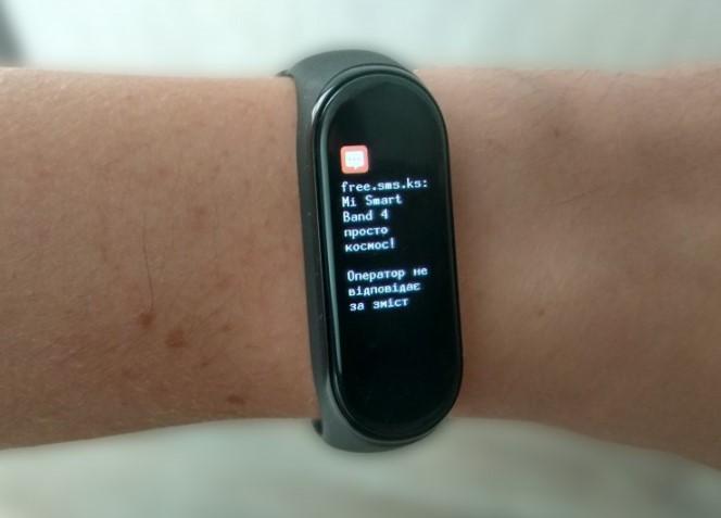 Полный обзор фитнес браслета Mi Smart Band 4