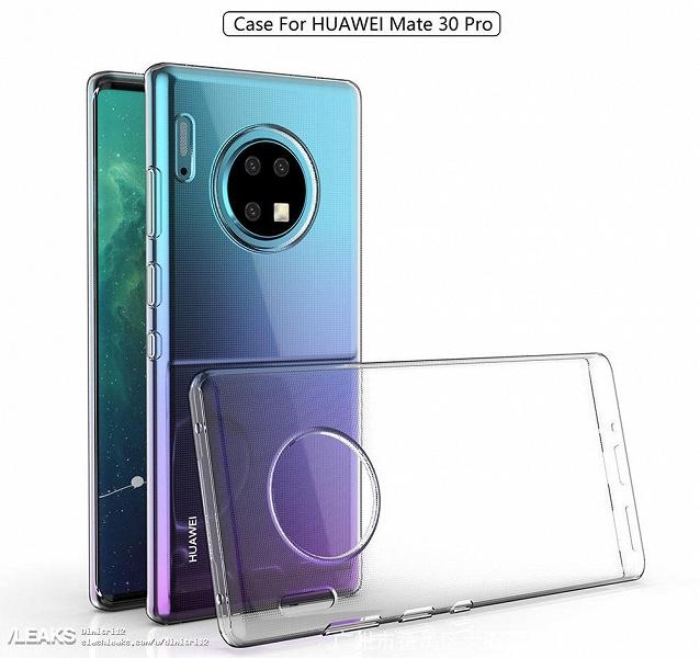Huawei Mate 30 Pro позирует на качественных изображениях