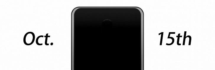Известна дата выхода OnePlus 7T