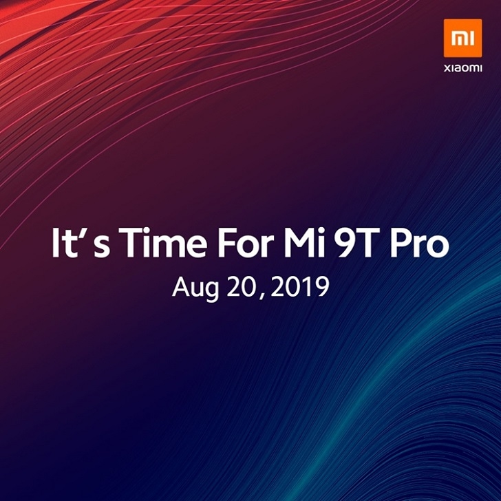 Известна дата анонса Xiaomi Mi 9T Pro