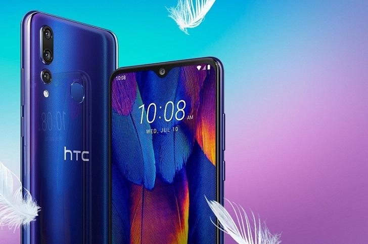 HTC Wildfire X представлен официально