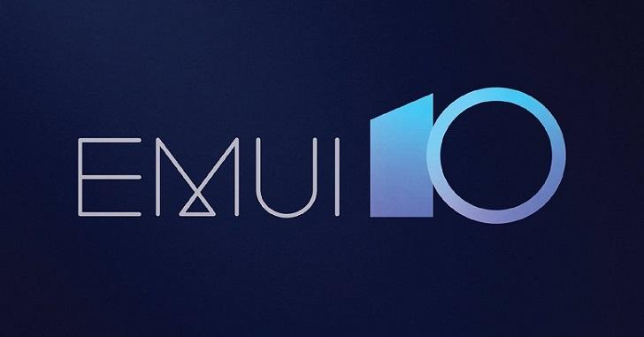Huawei рассказала о планах по обновлению смартфонов до EMUI 10