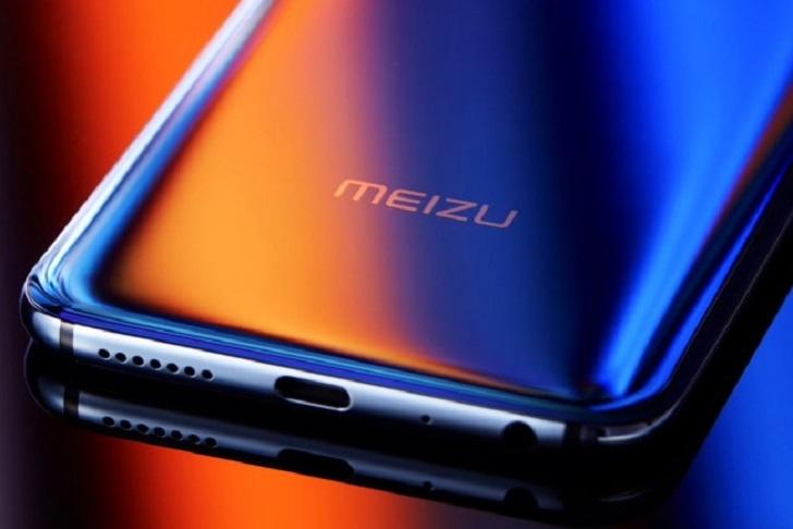 Подтверждены характеристик Meizu 16s Pro