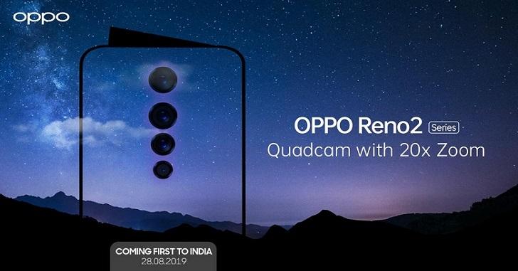Известны особенности и дата анонса OPPO Reno 2