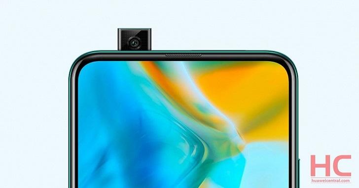 Huawei представит два смартфона с выдвижной камерой