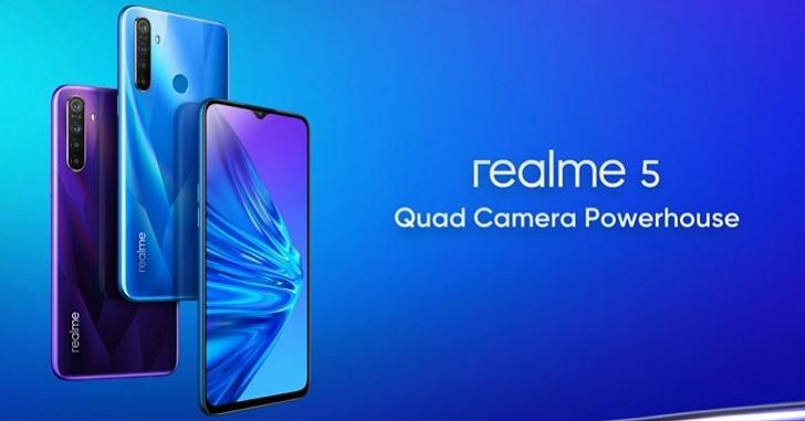 Realme 5 представлен официально – убийца Xiaomi Mi A3