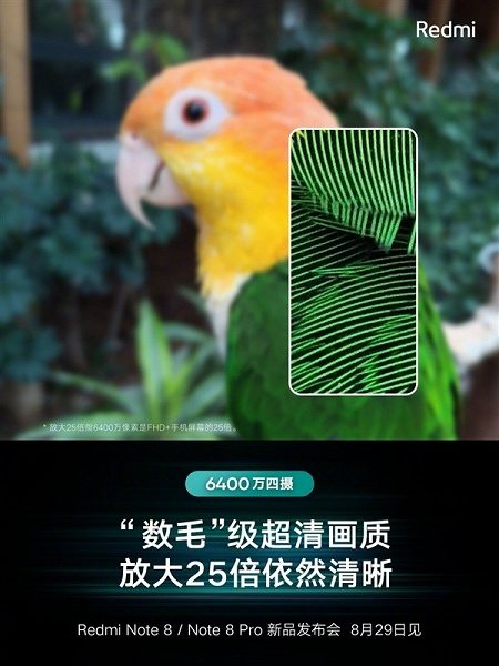 Xiaomi Redmi Note 8 и Redmi Note 8 Pro получат Helio G90T и 25-кратный зум