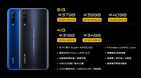 Vivo iQOO Pro – самый дешёвый смартфон на Snapdragon 855 Plus