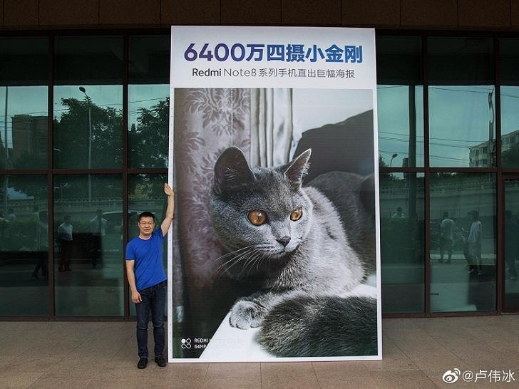 Опубликована фотография с камеры Xiaomi Redmi Note 8 Pro