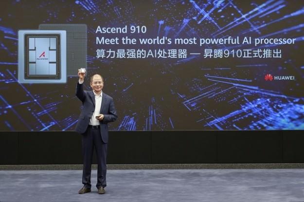 Huawei представила самый мощный в мире интеллектуальный процессор Ascend 910