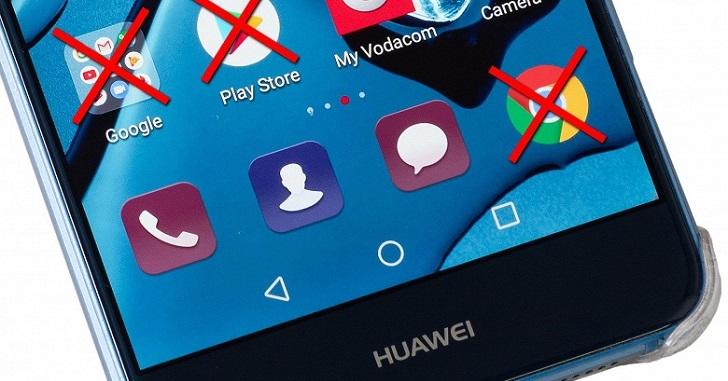 Huawei Mate 30 Pro и Mate 30 не получат лицензии от Google