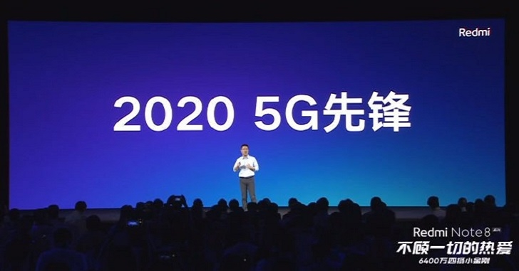 Xiaomi назвала сроки анонса Redmi K30 и Redmi K30 Pro