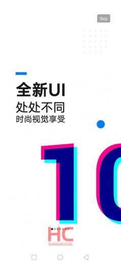 Huawei тизерит EMUI 10 на Android Q с множеством визуальных новшеств